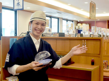 無添くら寿司 掛川城店の画像・写真