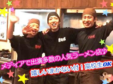 麺場 彰膳(しょうぜん) 熊本中央店【*熊本中央店:熊本中央*】の画像・写真