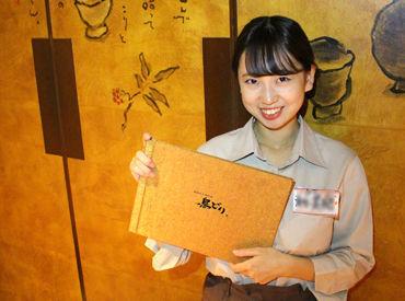串焼きと鶏料理 鳥どり トラストタワー店[2231] の画像・写真