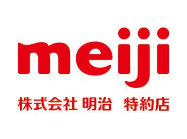 有限会社円企画の画像・写真