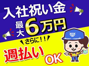 シンテイ警備株式会社 松戸支社/A3203000113の画像・写真