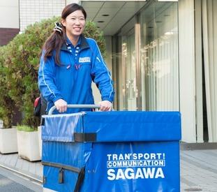 佐川急便株式会社 八王子営業所の画像・写真