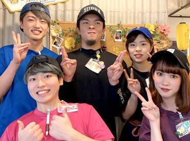 串カツ田中 江戸川橋店の画像・写真