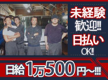 株式会社ジャパントーア 関西支店の画像・写真