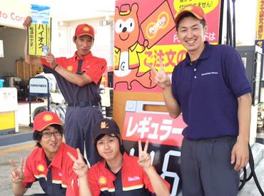 西日本フリート株式会社 38号線釧路星が浦SSの画像・写真