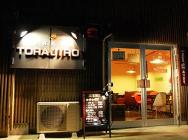 お好み焼き TORAJIROの画像・写真