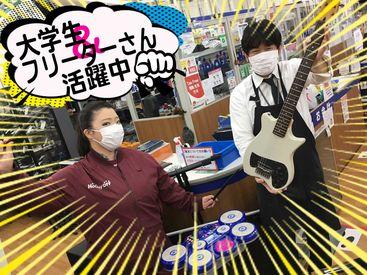 ハードオフ・ホビーオフ横浜長津田店の画像・写真