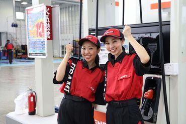 宇佐美ガソリンスタンド ※セルフ24号大和高田店(ENEOS/エネオス) U-01の画像・写真
