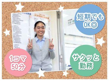 進光ゼミナール 宇都宮市桜教室の画像・写真