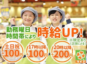 ライフ 溝口店(店舗コード:648) ※来春オープン予定の画像・写真