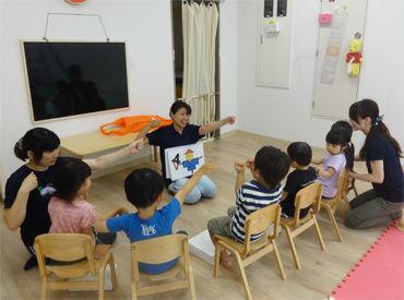 ぶりんぐあっぷ ちば子ども発達センター(特定非営利活動法人EPO)の画像・写真
