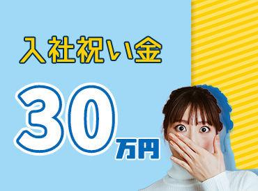 イカイグループ 株式会社イカイアウトソーシング No.2232-a/ikai1の画像・写真