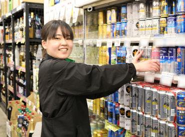 河内屋 船橋店の画像・写真