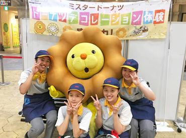 ミスタードーナツ トレッサ横浜ショップの画像・写真