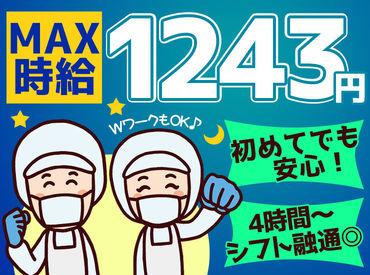株式会社ピックルスコーポレーション札幌の画像・写真