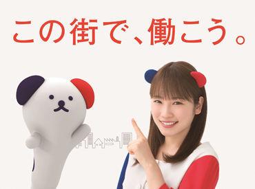 株式会社ホットスタッフ名古屋東の画像・写真