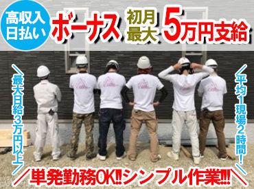 株式会社TAG【001】 の画像・写真