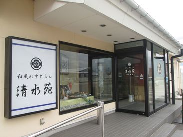 株式会社三宝の画像・写真