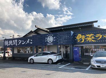 桶狭間タンメン 岐阜県庁前店の画像・写真