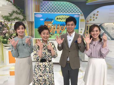 株式会社広島ホームテレビの画像・写真