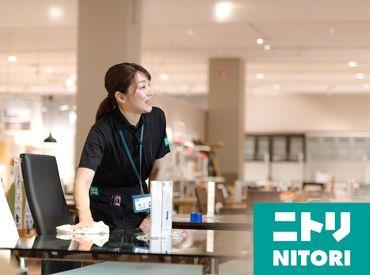 ニトリ 盛岡店の画像・写真