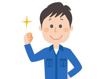 株式会社フジスタッフィング ※勤務地:三重県亀山市長明寺町の画像・写真