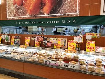 昭和食品株式会社の画像・写真