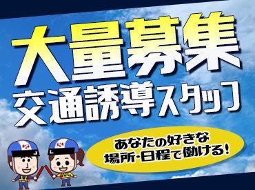 シンテイ警備株式会社 千葉支社/A3203000106の画像・写真