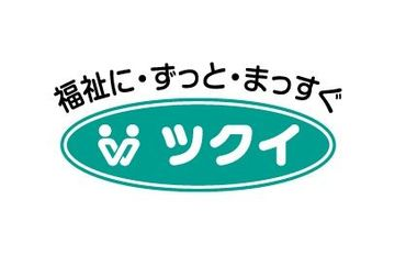 神戸神陵台あんしんすこやかセンター(ツクイ神戸神陵台) 【2753】の画像・写真
