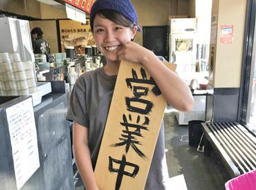 武蔵家 東名川崎の画像・写真
