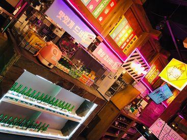 ヤンニョム55 広島袋町店の画像・写真