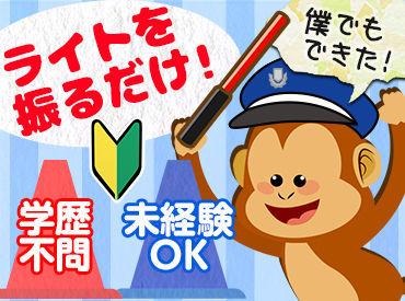 グリーン警備保障株式会社 大宮/赤羽/越谷支社/AG308EIR017013aDの画像・写真
