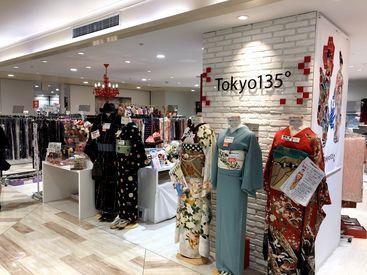 きもの京彩 所沢店の画像・写真