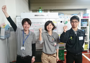 アドバンスト・ロジスティックス・ソリューションズ株式会社 江戸川事業所の画像・写真