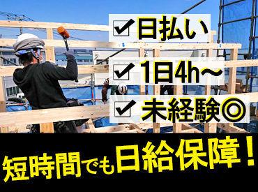 株式会社アクティブフリーリー 勤務地:川越エリア の画像・写真