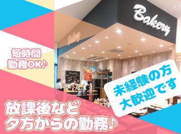 マルセリーノ 上尾東店の画像・写真