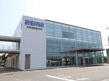 株式会社正興電機製作所の画像・写真