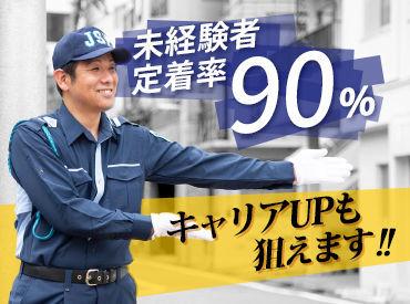 ジャパンパトロール警備保障株式会社 神奈川支社 鎌倉エリアの画像・写真
