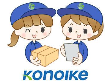 鴻池運輸株式会社 和泉事業所の画像・写真