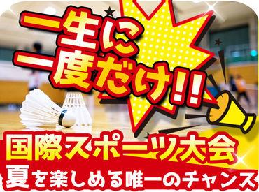 シンテイ警備株式会社 藤沢支社/A3203000114の画像・写真