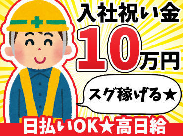 株式会社マーク ※町田エリアの画像・写真