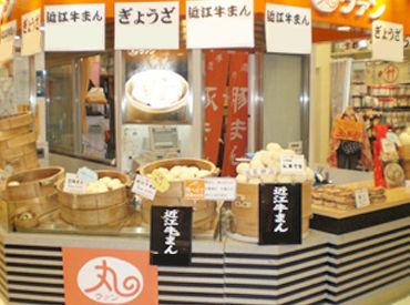 ウァン土山店の画像・写真