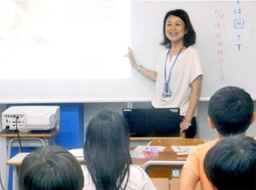 馬渕教室 高校受験コース 桂校の画像・写真