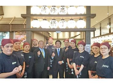 株式会社清修庵の画像・写真