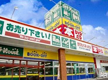 BOOKOFF(ブックオフ) 松江黒田店の画像・写真