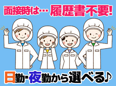株式会社ソシアリンク 香川営業所の画像・写真