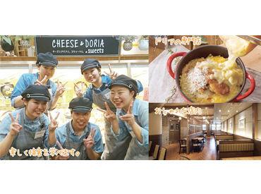 チーズ&ドリア.スイーツ ルミネエスト新宿店の画像・写真