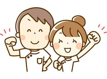 アクティオ株式会社 福岡営業所  ≪勤務地:大牟田市≫の画像・写真