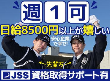 株式会社JSS 東北支社 ※仙台駅周辺エリアの画像・写真