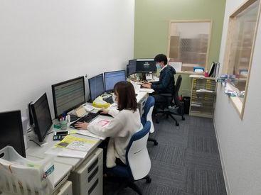 株式会社サンリフレホールディングスの画像・写真